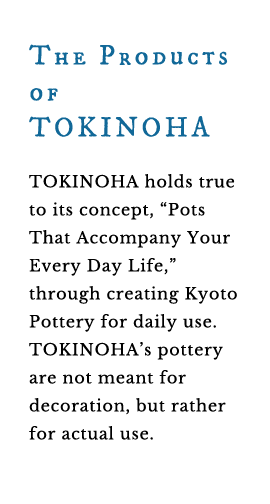 The Products of TOKINOHA