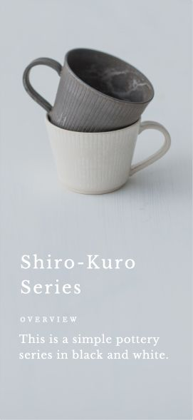 shiro-kuro Series
