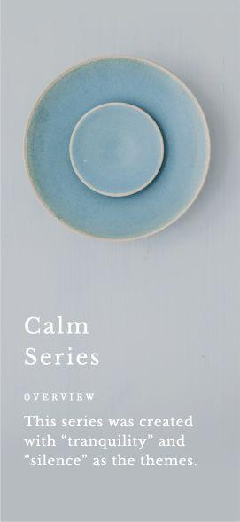 calm Series