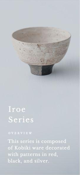 iroe Series