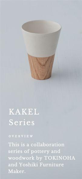 KAKEL Series