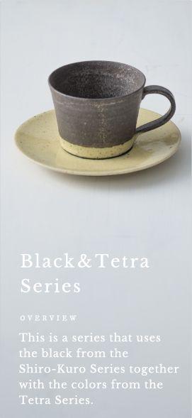 black&tetra Series