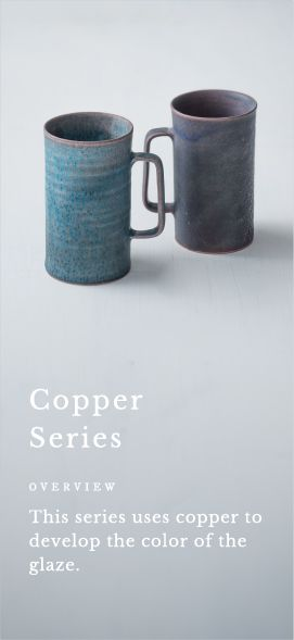 copper Series