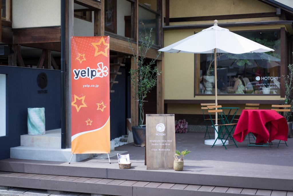 [Yelp Event] 抹茶を『特別』から『日常』へ。うつわを通して抹茶を知る旅へ